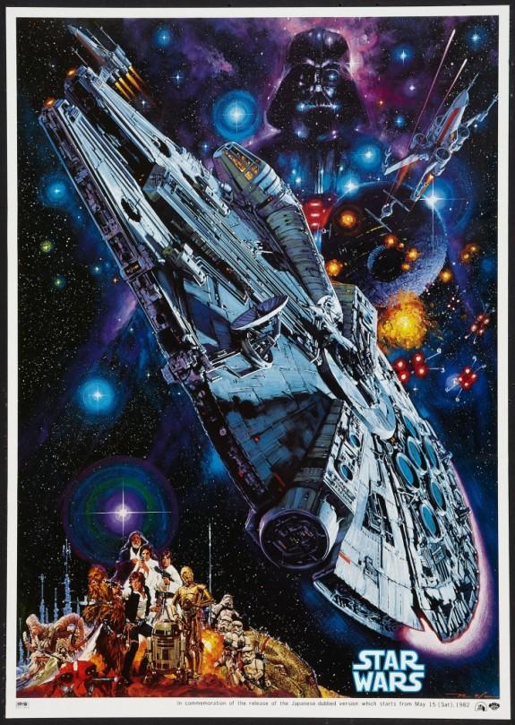 RIP Noriyoshi Ohrai Star Wars Film Poster