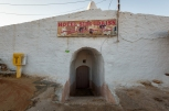 Star Wars Hotel Sidi Driss Matmata Tunisia Contact Details _ Star Wars Tatooine Location