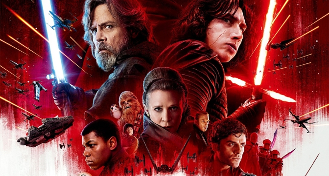Star Wars The Last Jedi Japanese Movie Poster in English Banner
